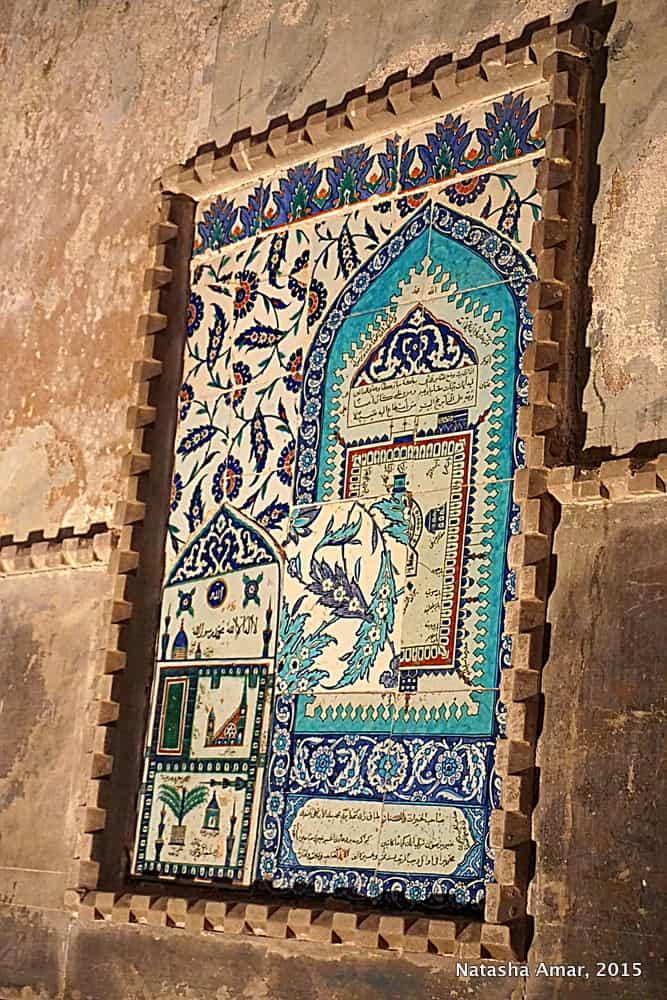 Tiles around the altar- aya sofya istanbul