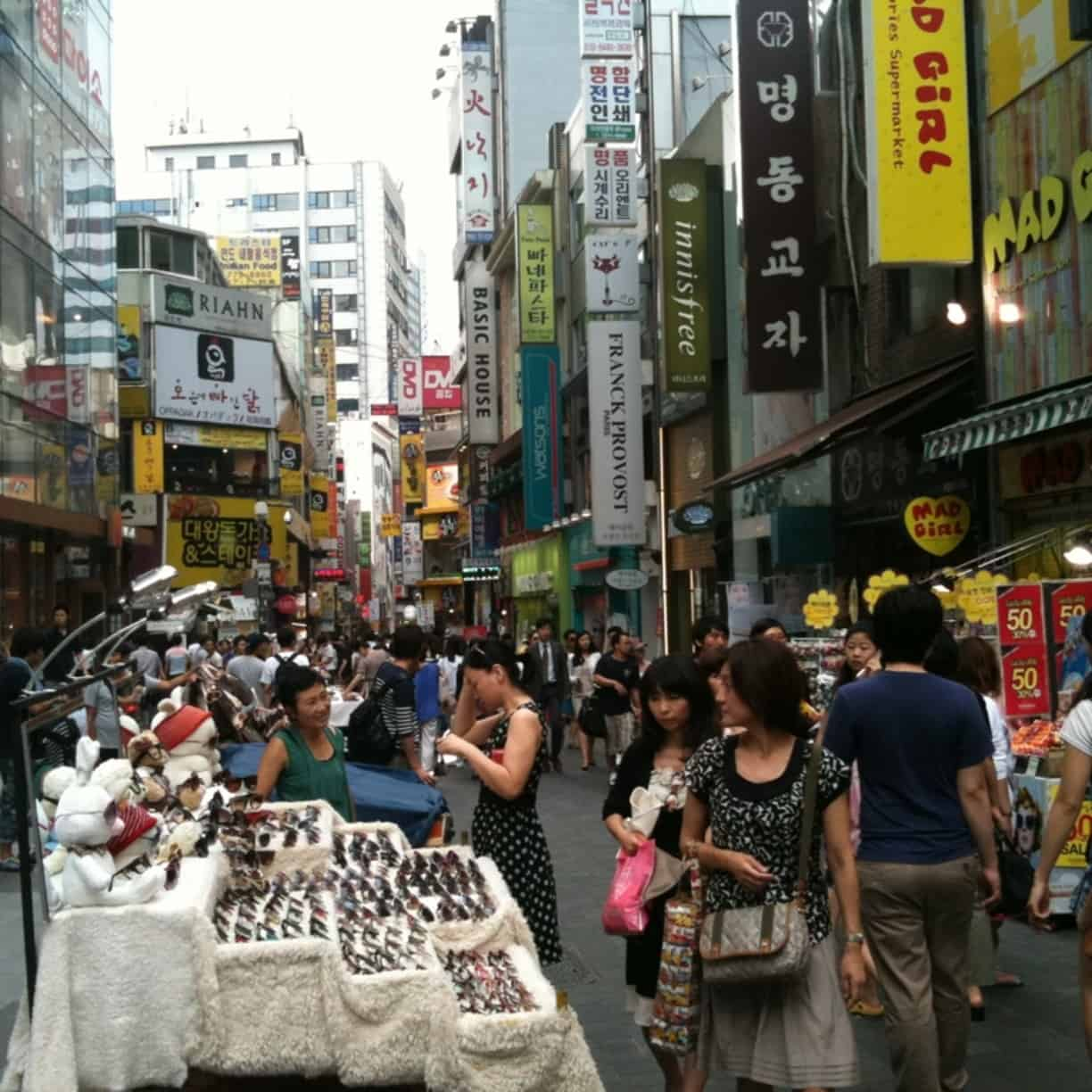 How to Travel Seoul on A Budget