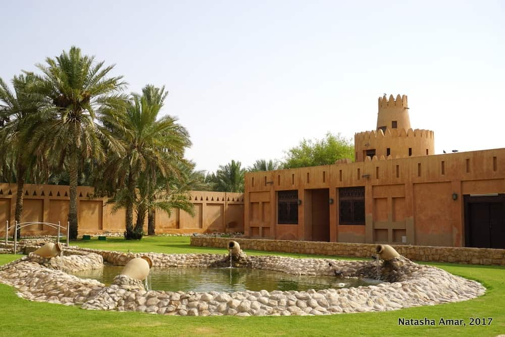 Top Things to do in Al Ain: Al Ain Palace Museum
