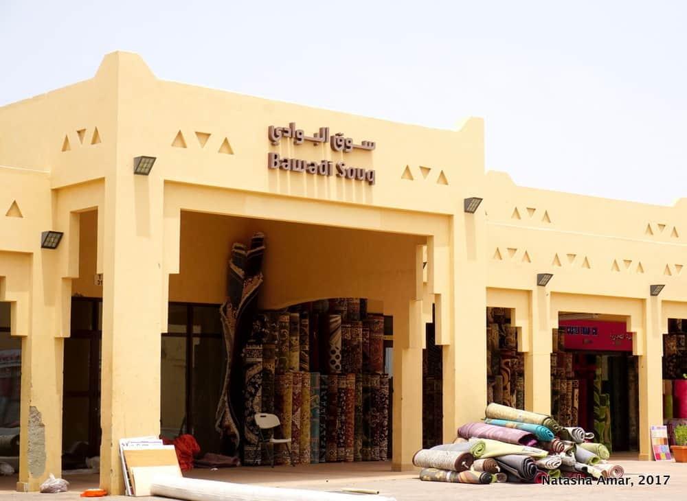 Top Things to do in Al Ain: Souk Al Bawadi