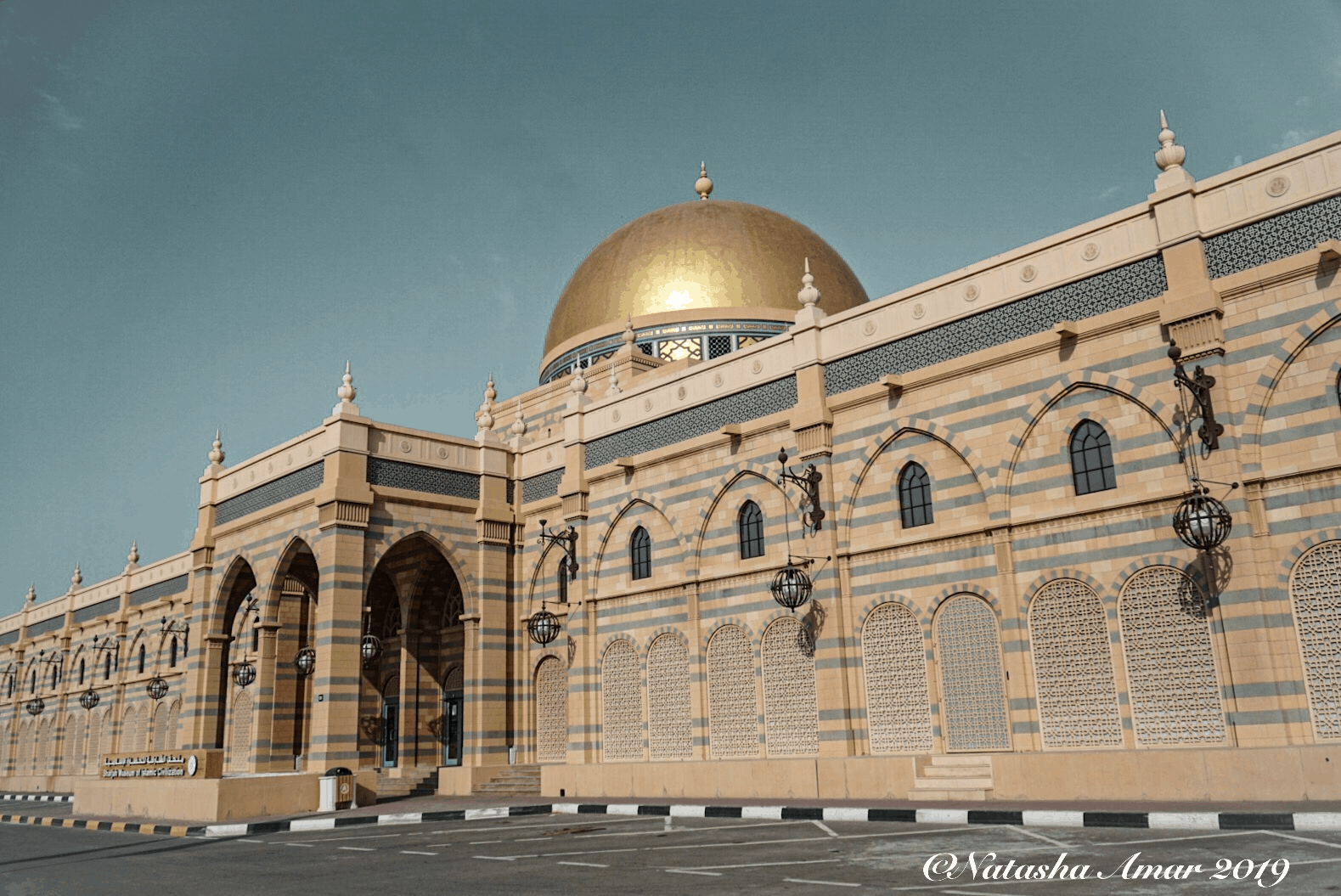 48 Hours in Sharjah: Visit the Museum of Islamic Civilization