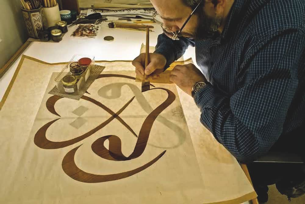 Sharjah World Book Capital 2019: Evolution of Calligraphy
